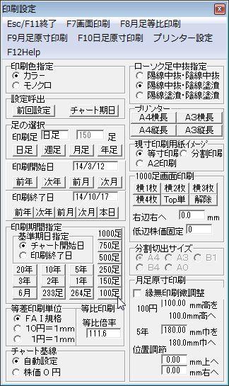 PrintSettei-9-2.jpg