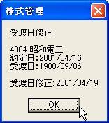 UkewatasiDate-1.jpg