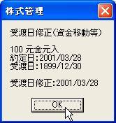 UkewatasiDate-3.jpg