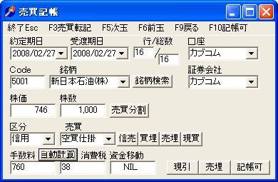 UkewatasiDate-5.jpg