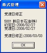 UkewatasiDate-6.jpg