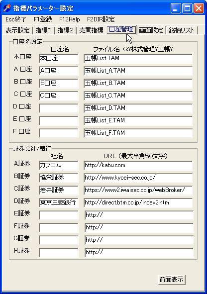 KozaZosetsu-2.jpg