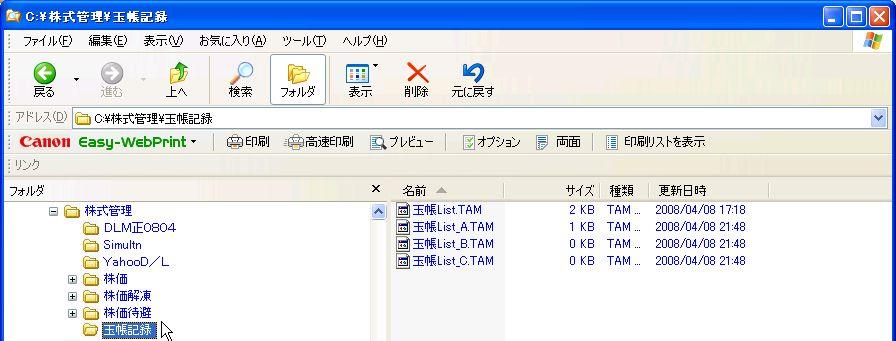 KozaZosetsu-3.jpg