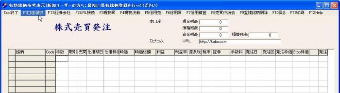 s_KozaKanri-13.jpg