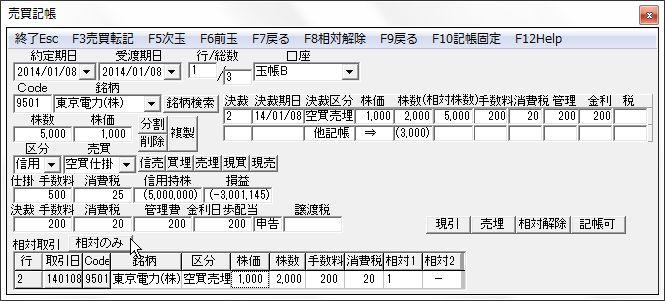 KicyoBunkatsu-11.jpg