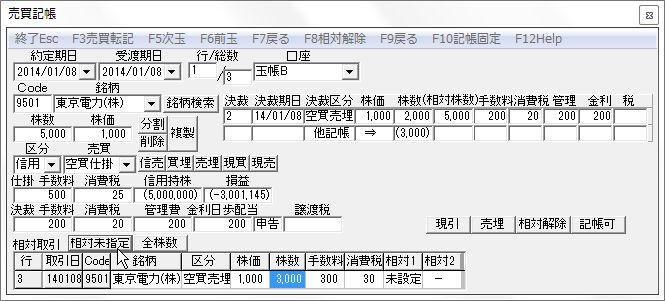 KicyoBunkatsu-12.jpg