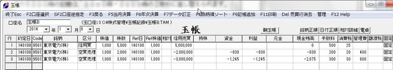 売買分割/KicyoBunkatsu-14.jpg