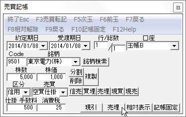 KicyoBunkatsu-2-1.jpg