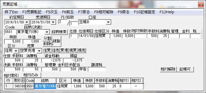 KicyoBunkatsu-3.jpg