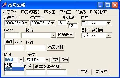 BaiBaiKubun-1.jpg