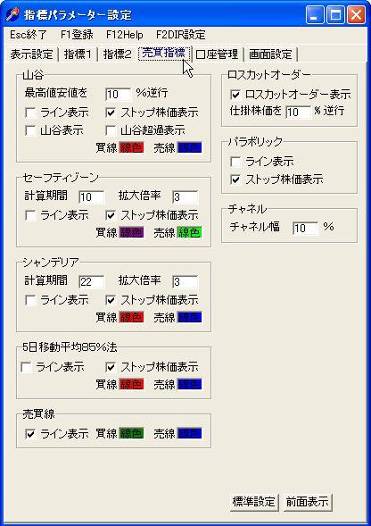 BaibaiSihyo-1.jpg