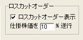 BaibaiSihyo-2.jpg