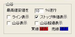 BaibaiSihyo-3.jpg