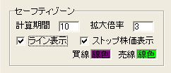 BaibaiSihyo-7.jpg