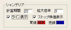 BaibaiSihyo-9.jpg