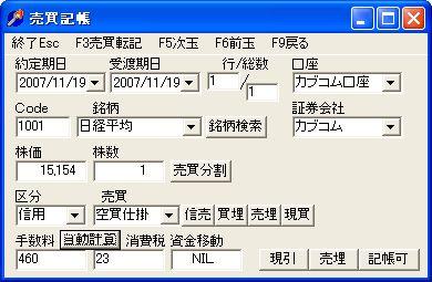 BaibaiToTama-11.jpg