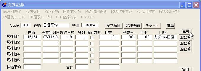 BaibaiToTama-9.jpg