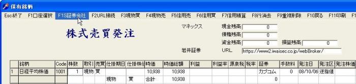 s_Order-12.jpg