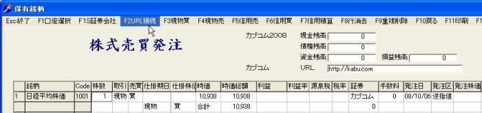 s_Order-13.jpg