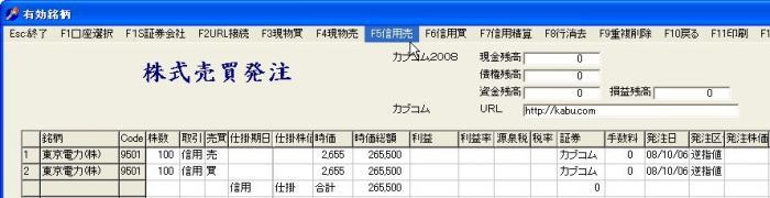 s_Order-17.jpg