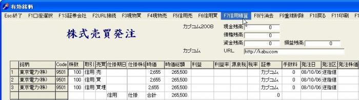 s_Order-19.jpg