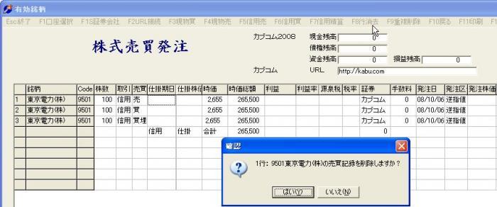 s_Order-20.jpg
