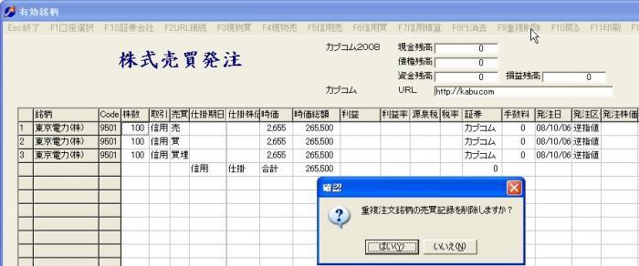 s_Order-21.jpg