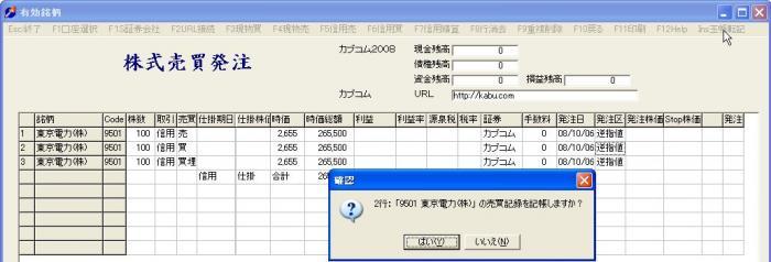 s_Order-24.jpg