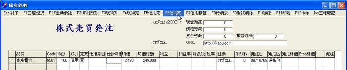 s_Order-27.jpg