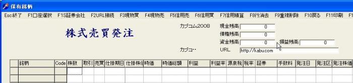 s_Order-4.jpg