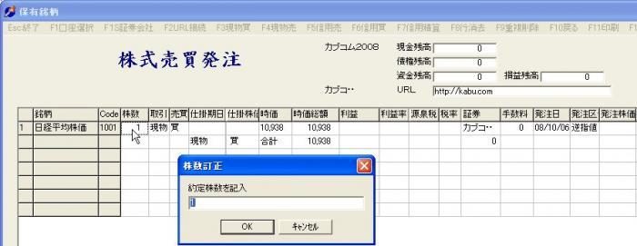 s_Order-6.jpg