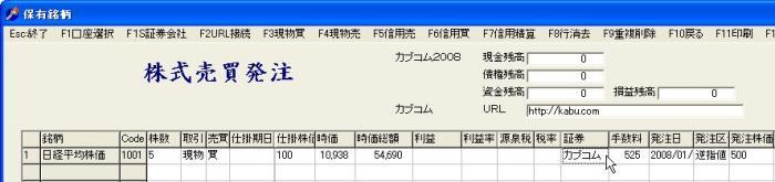 s_Order-8.jpg
