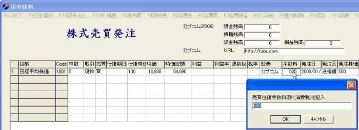 s_Order-9.jpg