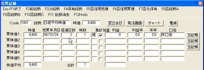 BaibaiKityo_2-13.jpg