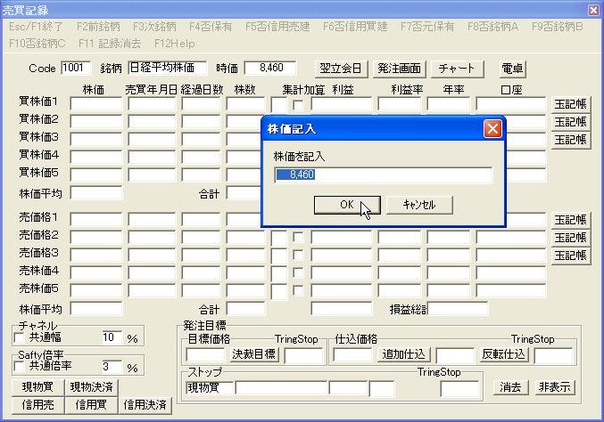 BaibaiKityo_2-3.jpg