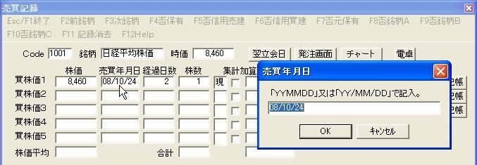 BaibaiKityo_2-6.jpg