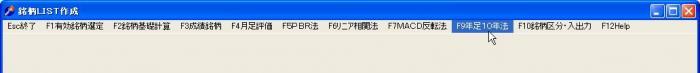 s_TenYear-1.jpg