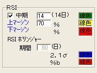 HyojiSettei1-10.jpg