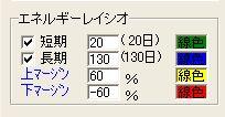 HyojiSettei1-7.jpg