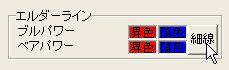 HyojiSettei2-16.jpg