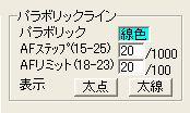 HyojiSettei2-20.jpg