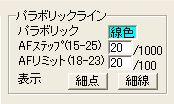 HyojiSettei2-21.jpg