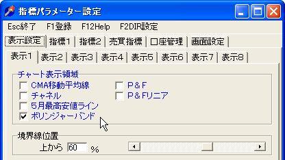 HyojiSettei2-22.jpg