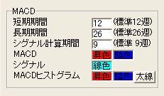HyojiSettei2-3.jpg