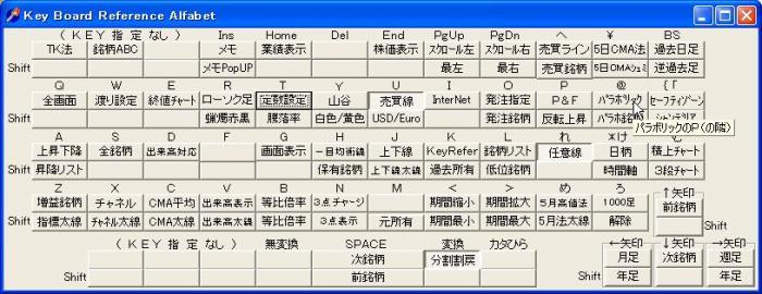 s_HyojiSettei2-19.jpg