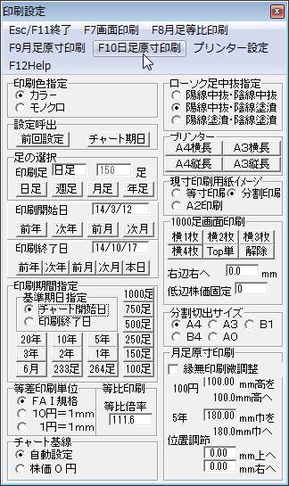 PrintDayAsiGensun-5-2.jpg