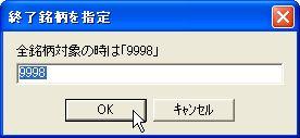 KabukaJikeiretsu-11.jpg