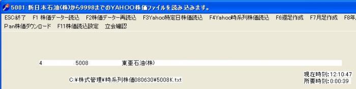 s_KabukaJikeiretsu-13.jpg