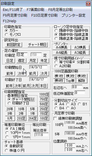 PrintTukiasiGensun-2-3.jpg