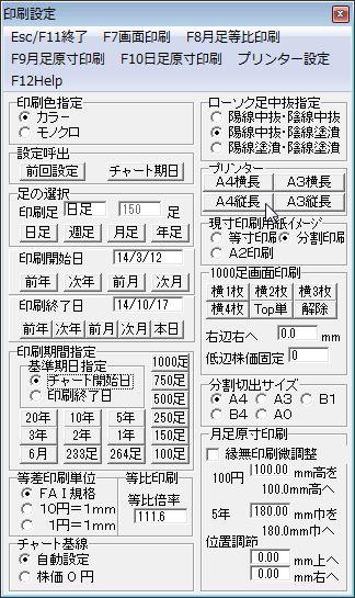 PrintTukiasiGensun-3-3.jpg